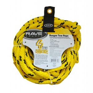 bungee tow rope (4 rider)