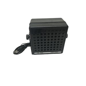 VHF-100 EXTENSION SPEAKERS